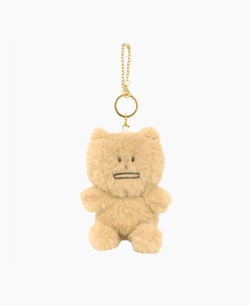 STUFFED BEIGE KORAT KEY RING